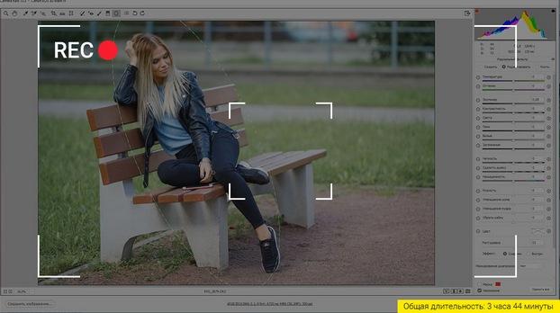 Adobe Camera Raw вебинар