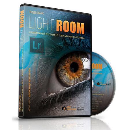 Lightroom для фотографа