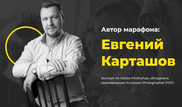 "Мастер-класс ""Ретушь портретов"""