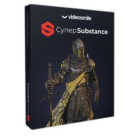 Substance Designer от команды VideoSmile