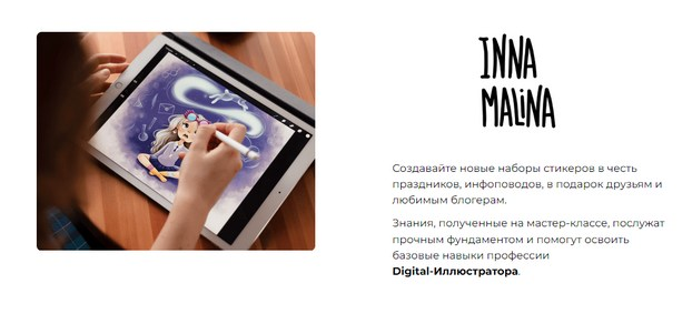 рисовать стикеры в Фотошоп