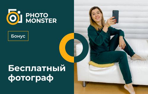 Как фотографировать себя