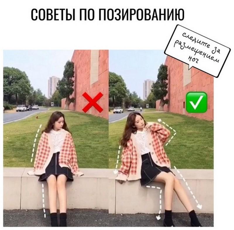 Позы для фотосессии для девушки