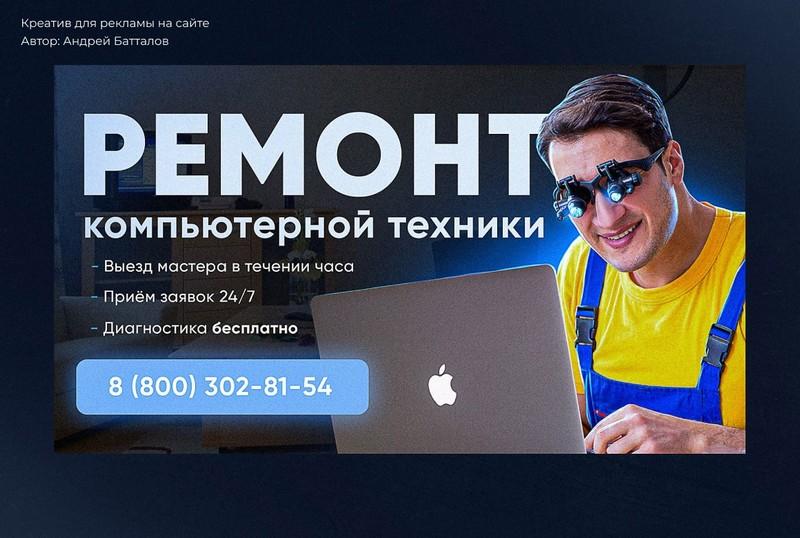 Обработка фотографии для рекламы