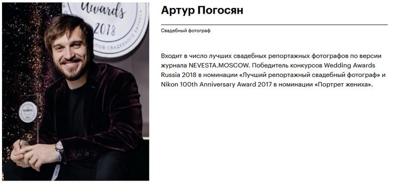 Преподаватель курса фотограф Артур Погосян